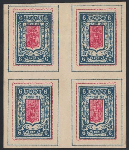 Земские марки Гадяча