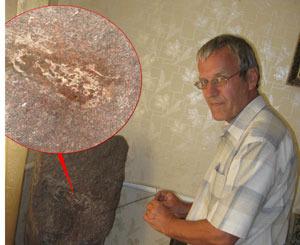 Гадячский чудо-камень